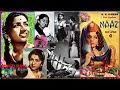LATA JI-Film-NAAZ-{1954}~Ae Dil Dukhda Kise Sunayein-[Great ANIL BIWAS-78 RPM Audio]