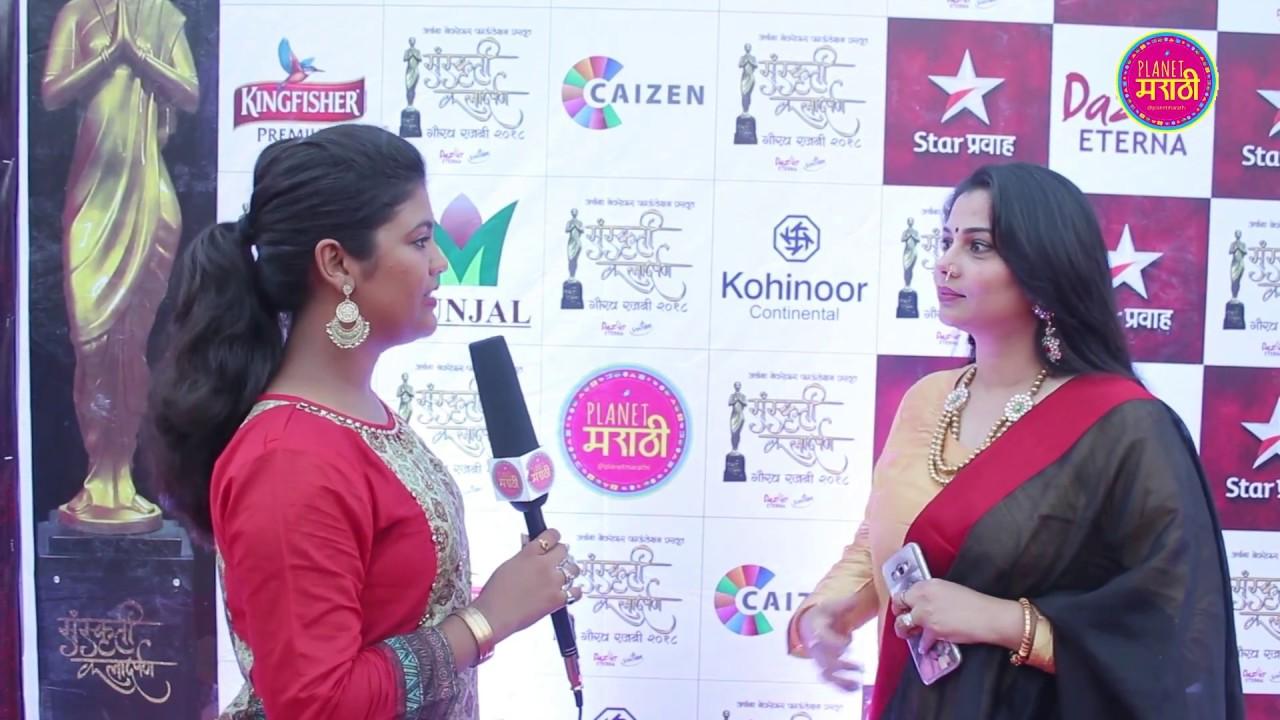 Actress Sulekha Talwalkar at Sanskruti Kaladarpan 2018