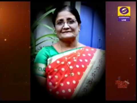 National Award Winning Teacher Dr. Shantha A Karadigudda in Shubhodaya Karnataka | 24-05-2019