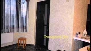 Двери из массива сосна под заказ в Харькове фото 2014г.(Здравствуйте... главная страница нашего канала https://www.youtube.com/channel/UCGD0SjCa_x-CGl5nGCqJMPw ФотоАльбом