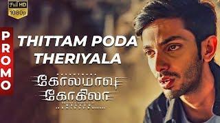 Kolamaavu Kokila (CoCo)   Thittam Poda Theriyala Promo Video Song review   Nayanthara   Anirudh TT13
