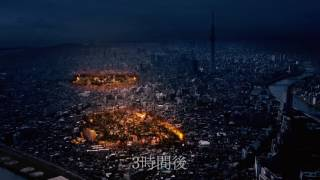 首都被災CG~知事からのビデオメッセージ~