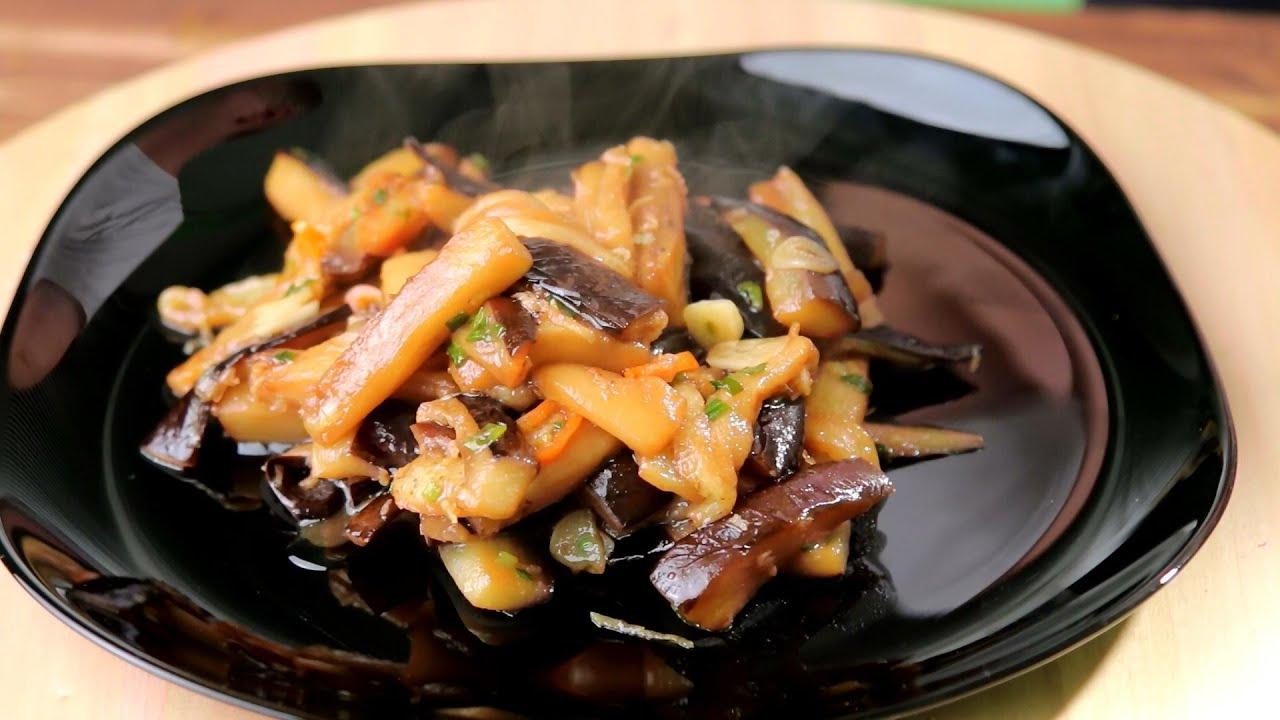 баклажаны по-китайски с крахмалом рецепт