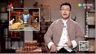 【非遗美食】第68期:茶马古道上的美食故事