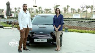 الجراج | لاول مرة شاهد تقديم فورد فوكاس 1000 سي سي الجديدة بمصر