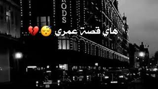 حلات وتساب هاي قصة عمري محمد الشحي - تصميمي