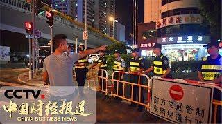 [中国财经报道]楼房沉降倾斜事故追踪 深圳沉降倾斜楼附近又一大楼发生晃动| CCTV财经