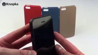 Чехлы для iPhone 5 Ozaki O!coat 0.3 Solid и Ozaki O!coat 0.3 Jelly(Обзор экстремально тонких чехлов для iPhone 5! Толщиной всего 0,3 мм. Подробнее: http://knopka.com.ua/ozaki_03_solid_black_ip5.htm?ps=0..., 2013-06-11T14:27:21.000Z)