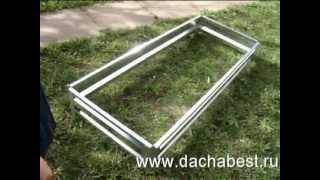 Ограждение для грядок *DachaBest*.flv(, 2012-05-13T16:15:10.000Z)