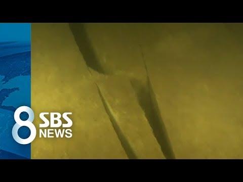 4대강 엉터리 설계 수중 영상 단독 공개 / SBS