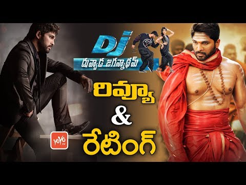 Duvvada Jagannadham | US Premiere Show Talk | Rating & Review |  YOYO TV Channel
