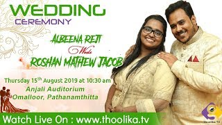 ALBEENA REJI WITH ROSHAN MATHEW JACOB || WEDDING CEREMONY