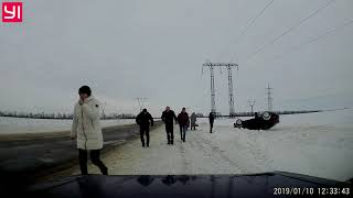 Авария Курахово-Марьинка  10.01.2019