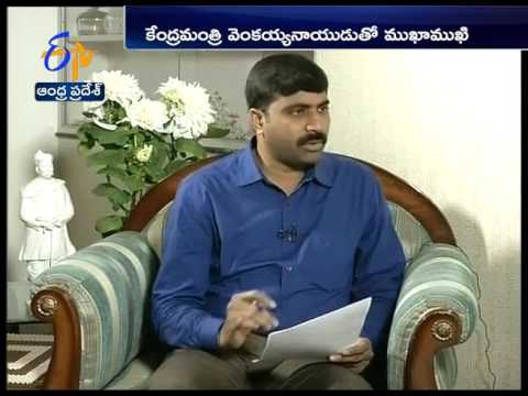 An Interview With  Minister Venkaiah Naidu over AP special status