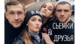 мои 2 дня в Киеве !