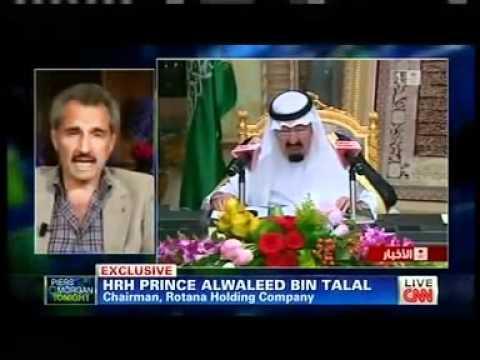 PRINCE ALWALEED BIN TALAL INTERVIEW WITH MR.PIERS MORGAN ,CNN .P2\2