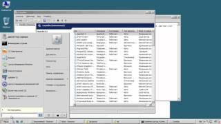 15. Настройка веб-сервера Apache для подключения к ИБ по защищенному протоколу HTTPS