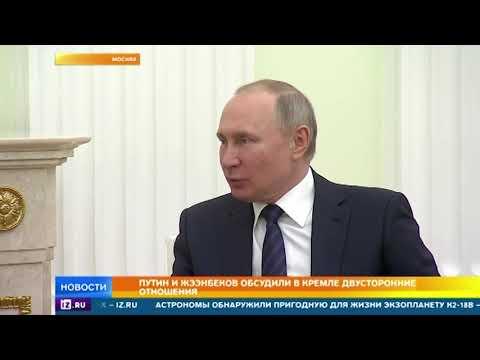 Путин встретился с президентом Киргизии Сооронбаем Жээнбековым