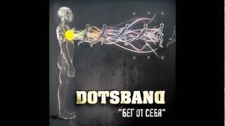 DotsBand - Бег от себя