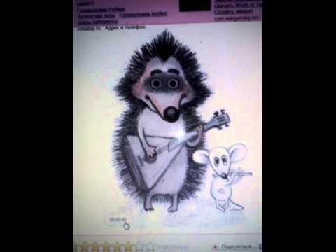 Смешные стихи про ёжика- Самое лучшее