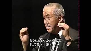 坂本九 - そして想い出