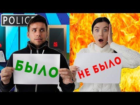 Анна Калина ИККЕРО - БЫЛО НЕ БЫЛО ЧЕЛЛЕНДЖ