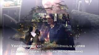 Юлия Ларосса Семья Эскалант Злата