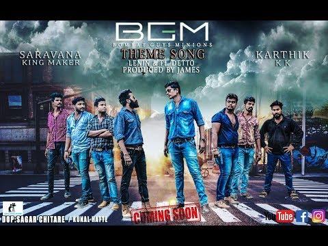 B.G.M Theme Song | Full Music Video | Lenin Ft. Detto | James Creation | Tamil Rap