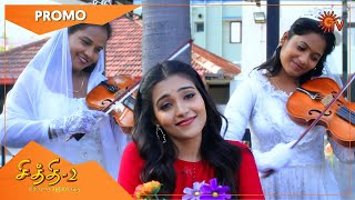 Chithi 2 - Promo | 05 May 2021 | Sun TV Serial | Tamil Serial