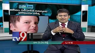 Autism, ADHD    Homeopathic treatment - Lifeline - TV9