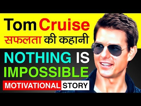 Tom Cruise Biography In Hindi   Success Story   Upcoming Movies : Mission Impossible - Fallout