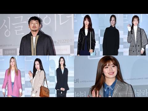[풀영상] 스타 총출동!...'싱글라이더' VIP 시사회 (A single rider, Lee Byung Hun, 원더걸스, 박신혜, 한효주, 하정우)