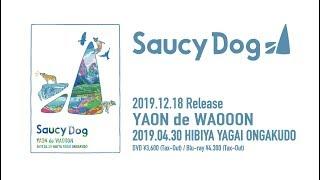Saucy Dog  LIVE DVD「YAON de WAOOON」2019.4.30 日比谷野外音楽堂 トレーラー映像