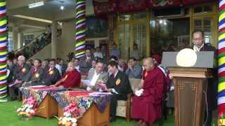 His Holiness the Dalai Lama's 79th birthday celebration