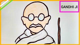 Mahatma Gandhi Drawing Easy || How To Draw MAHATMA GANDHI || Gandhi Ji Drawing Easy || Mousumi Zone