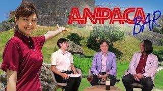 映画プロデューサーの大和田廣樹がホストしている番組、アンパカBARの今...