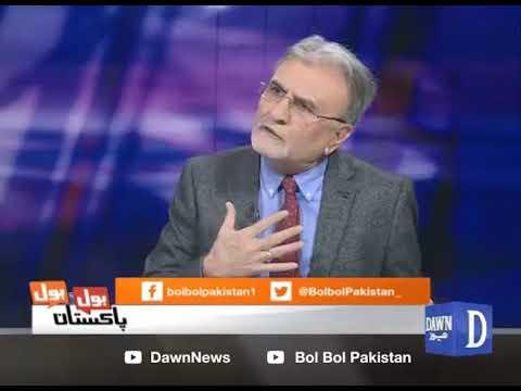 Bol Bol Pakistan - 20 February, 2018
