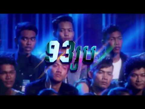 Cambodian Idol Season 3  Theater Round 1 | Pro