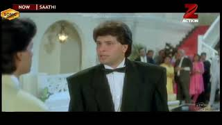 Sathi movie song