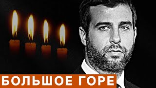 Вся страна в ужасе: Страшная Беда Ивана Урганта облетела всю страну