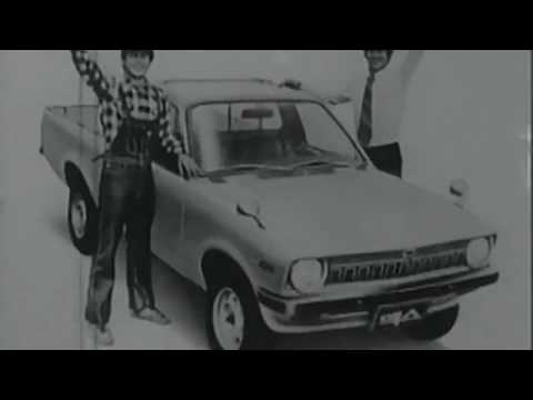 Saehan Max 1979 commercial (korea)