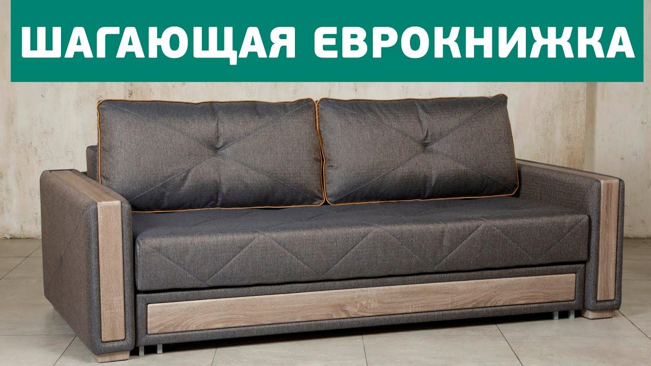 Диван Урбан - Диво Диван - купить диван Урбан Киев - YouTube
