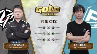 CN Gold Series - Week 4 Day 3 - LP Trunks VS LF Bleau