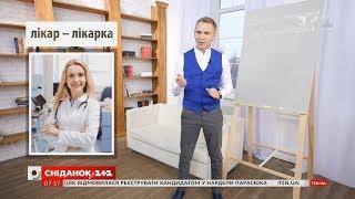Фемінітиви в українській мові – експрес-урок