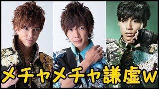 田村侑久VS土田拓海VS吉原雅斗の早押しクイズ対決w