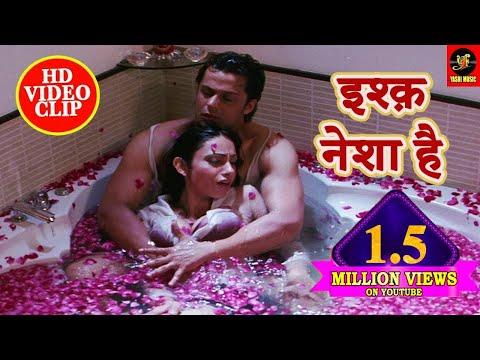 Ishq Nesha Hai(इश्क़ नेशा है) - Hot Item Song - Trumpcard - Hindi Hot Song New