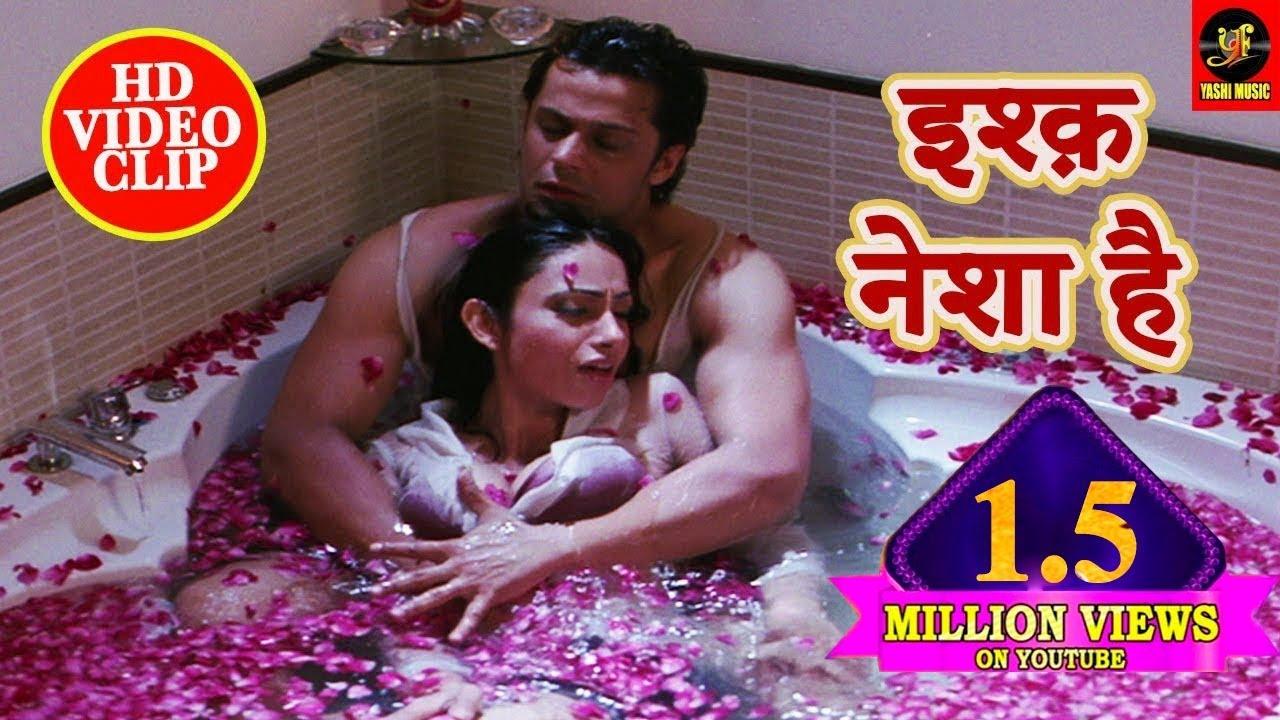 Download Ishq Nesha Hai(इश्क़ नेशा है) - Hot Item Song - Trumpcard - Hindi Hot Song New