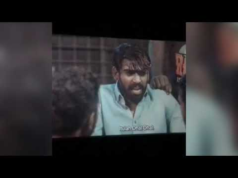 Jhangri movie leaked scene 2