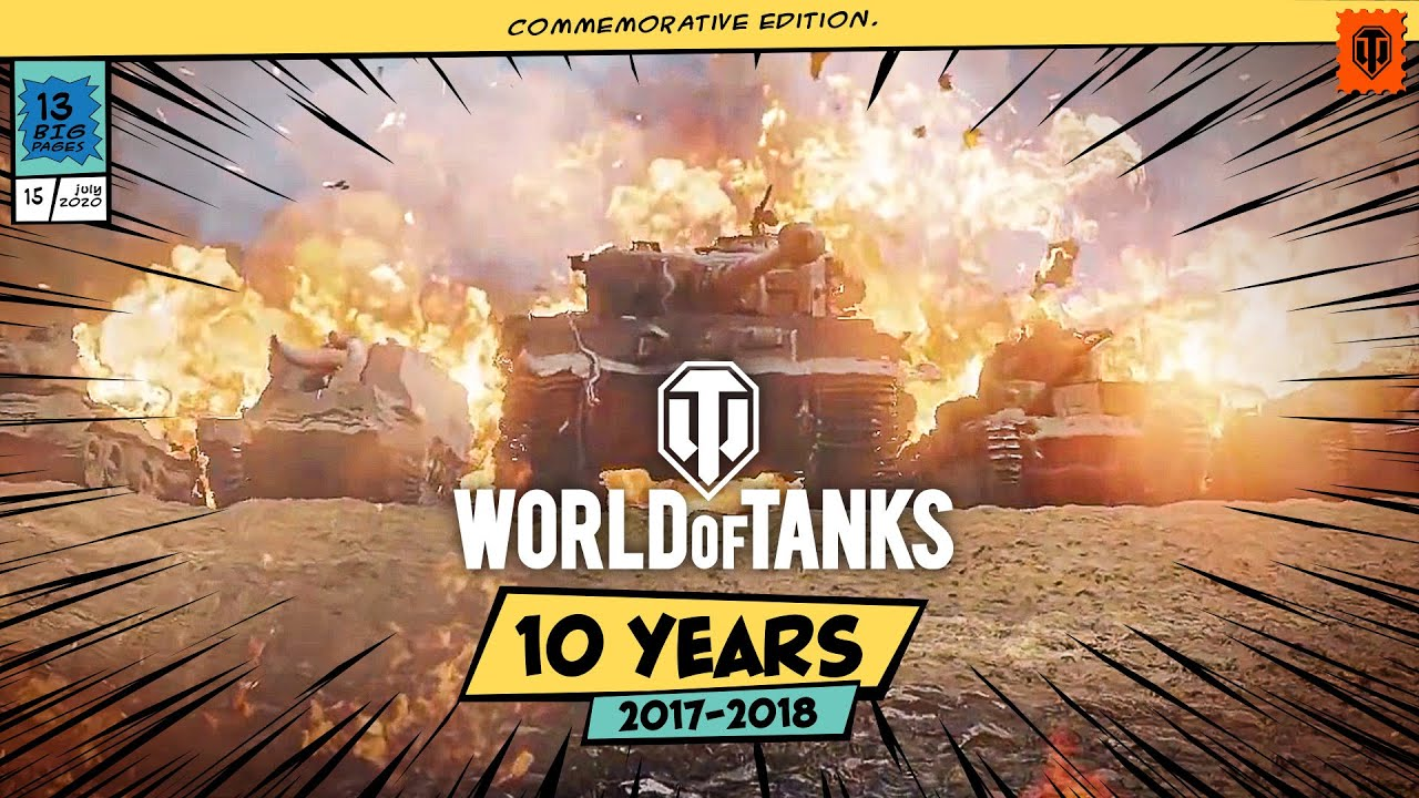 Once upon a time... World of Tanks [2017-2018]