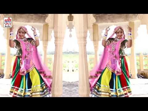 मारा सुवा बीरा रे - Ramdevji New 2017 DJ Song | Nutan Gehlot Dance | Superhit Rajasthani Song